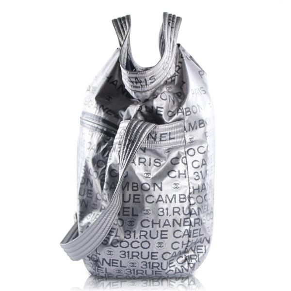 Chanel Unlimited Messenger Nylon Large Le Chic